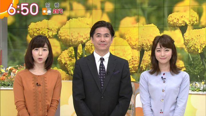2017年10月11日新井恵理那の画像27枚目