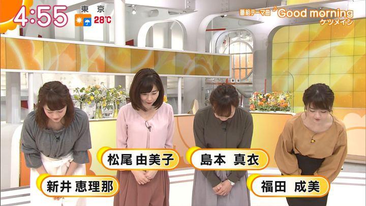 2017年10月12日新井恵理那の画像03枚目
