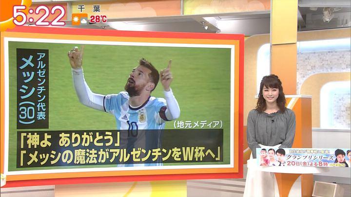 2017年10月12日新井恵理那の画像09枚目
