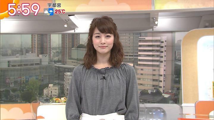 2017年10月12日新井恵理那の画像16枚目