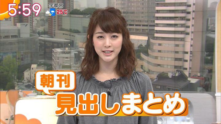 2017年10月12日新井恵理那の画像17枚目