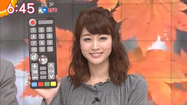 2017年10月12日新井恵理那の画像22枚目