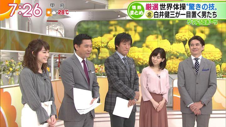 2017年10月12日新井恵理那の画像26枚目