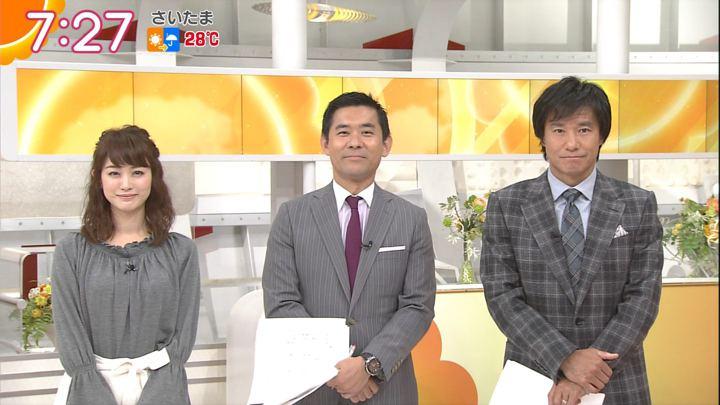 2017年10月12日新井恵理那の画像27枚目