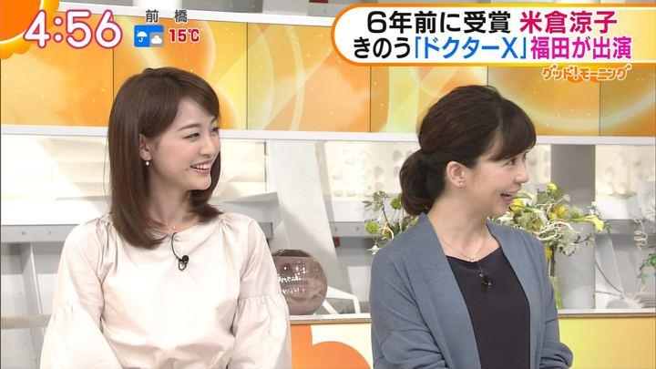 2017年10月13日新井恵理那の画像02枚目