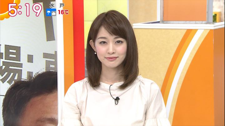 2017年10月13日新井恵理那の画像05枚目