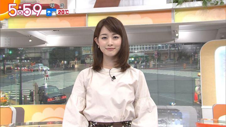 2017年10月13日新井恵理那の画像13枚目