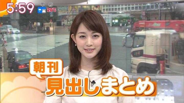 2017年10月13日新井恵理那の画像14枚目