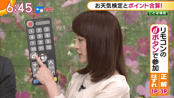2017年10月13日新井恵理那の画像19枚目