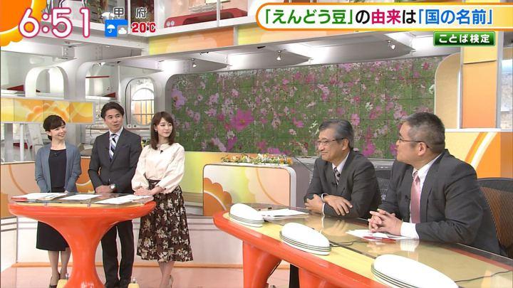 2017年10月13日新井恵理那の画像22枚目