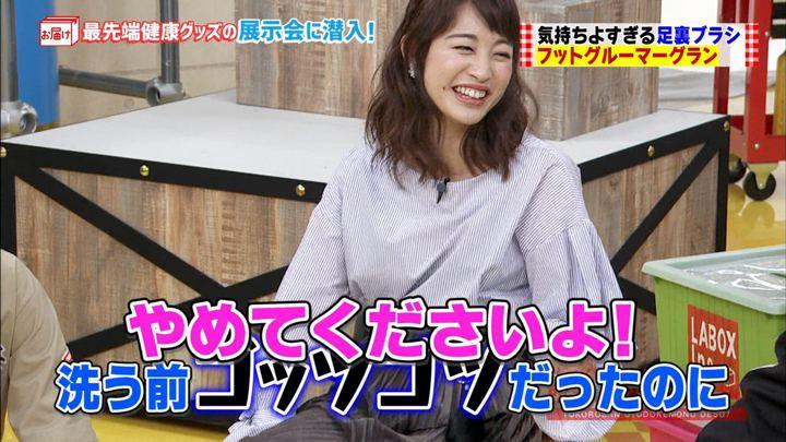 2017年10月22日新井恵理那の画像24枚目