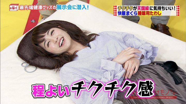 2017年10月22日新井恵理那の画像33枚目