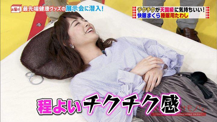 2017年10月22日新井恵理那の画像34枚目