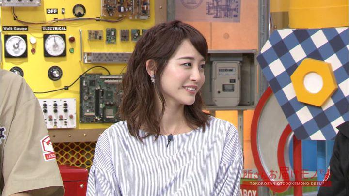 2017年10月22日新井恵理那の画像39枚目