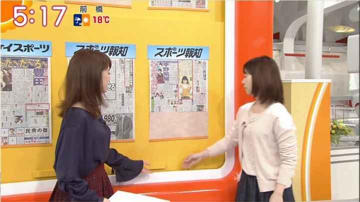 2017年10月23日新井恵理那の画像08枚目