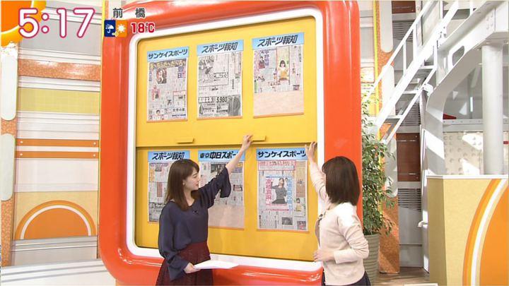 2017年10月23日新井恵理那の画像09枚目