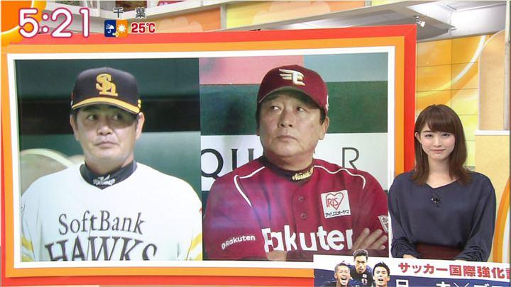 2017年10月23日新井恵理那の画像11枚目