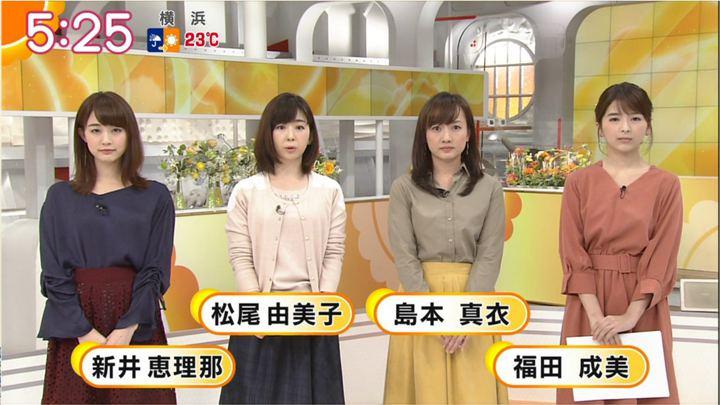 2017年10月23日新井恵理那の画像13枚目