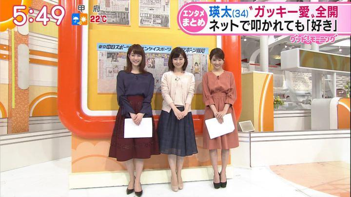 2017年10月23日新井恵理那の画像16枚目