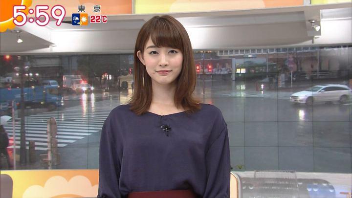 2017年10月23日新井恵理那の画像18枚目