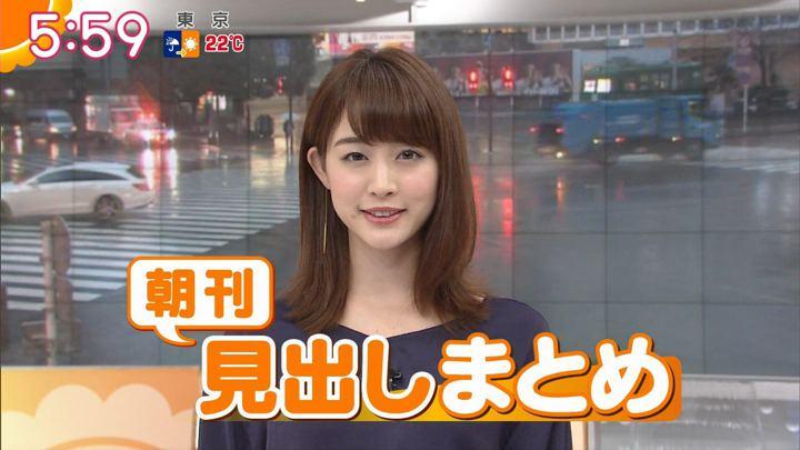 2017年10月23日新井恵理那の画像20枚目