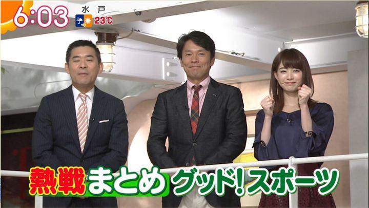 2017年10月23日新井恵理那の画像21枚目