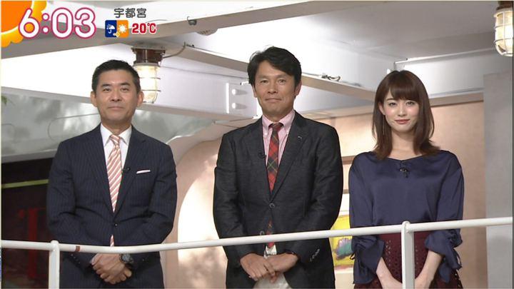 2017年10月23日新井恵理那の画像22枚目