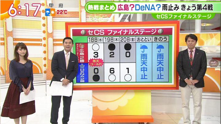 2017年10月23日新井恵理那の画像23枚目