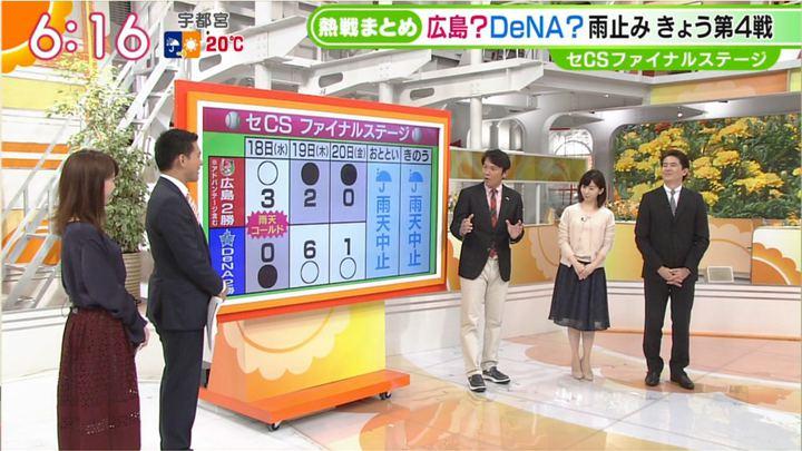 2017年10月23日新井恵理那の画像25枚目