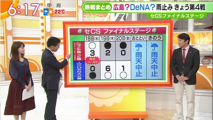 2017年10月23日新井恵理那の画像26枚目