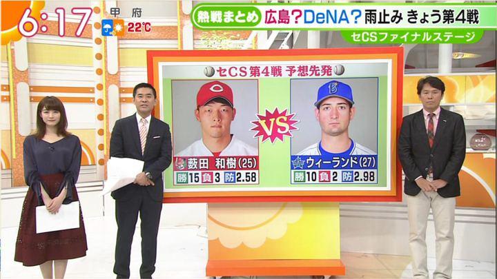 2017年10月23日新井恵理那の画像27枚目