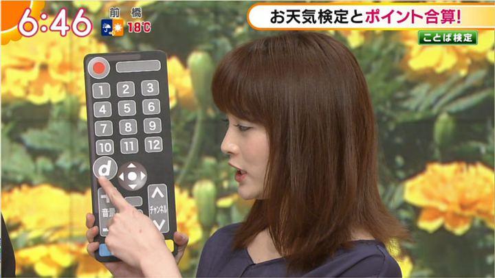 2017年10月23日新井恵理那の画像29枚目