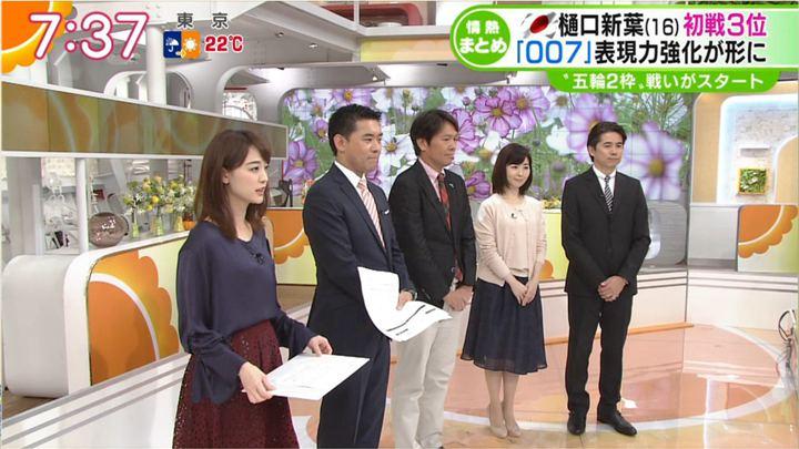 2017年10月23日新井恵理那の画像33枚目