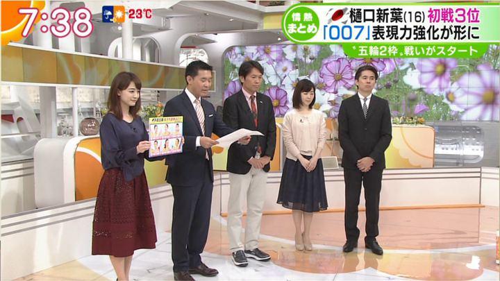 2017年10月23日新井恵理那の画像36枚目