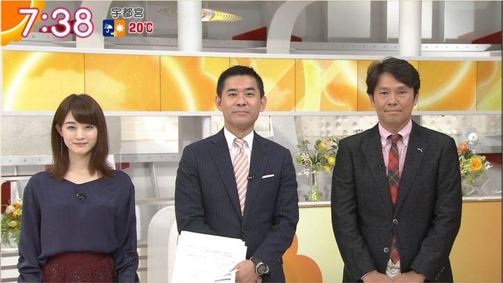 2017年10月23日新井恵理那の画像37枚目