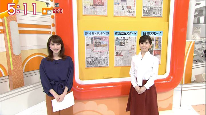 2017年11月02日新井恵理那の画像02枚目