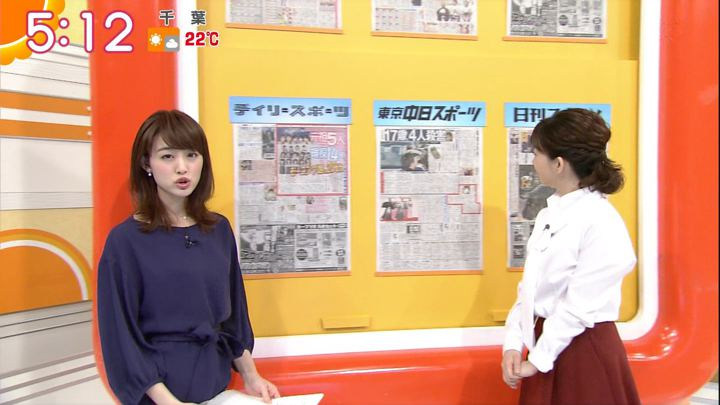 2017年11月02日新井恵理那の画像04枚目