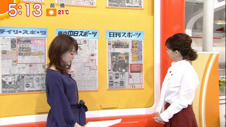 2017年11月02日新井恵理那の画像06枚目