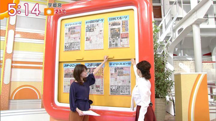 2017年11月02日新井恵理那の画像07枚目