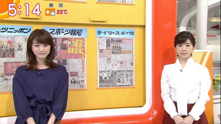 2017年11月02日新井恵理那の画像08枚目