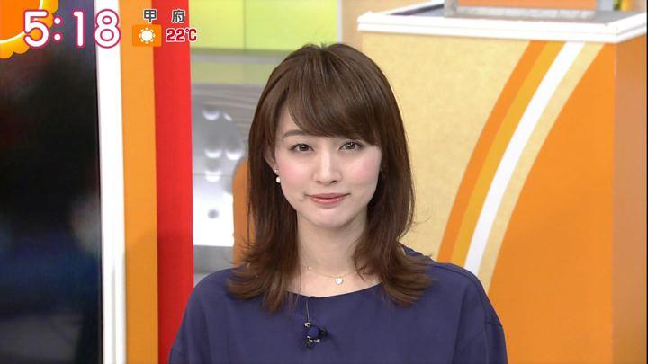 2017年11月02日新井恵理那の画像09枚目