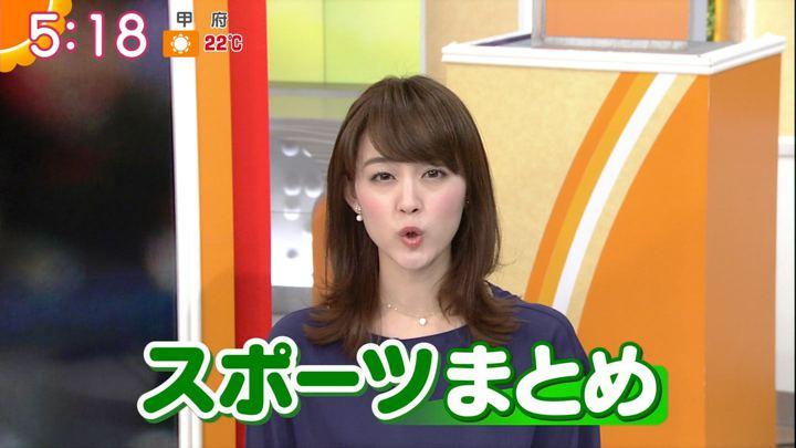 2017年11月02日新井恵理那の画像11枚目