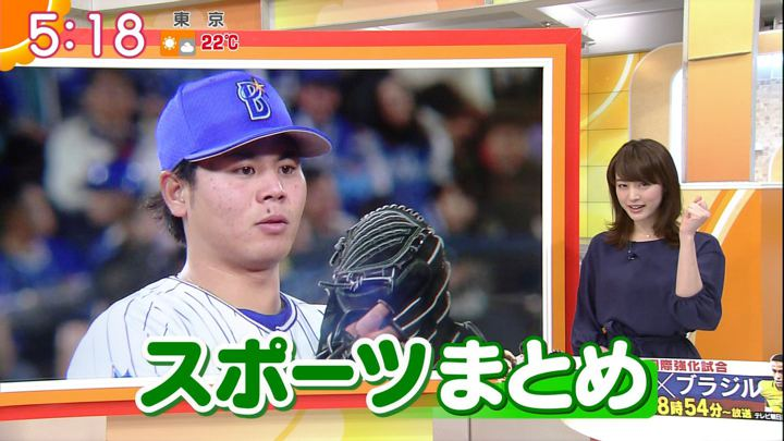 2017年11月02日新井恵理那の画像12枚目