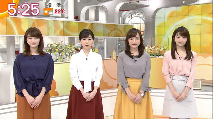 2017年11月02日新井恵理那の画像14枚目