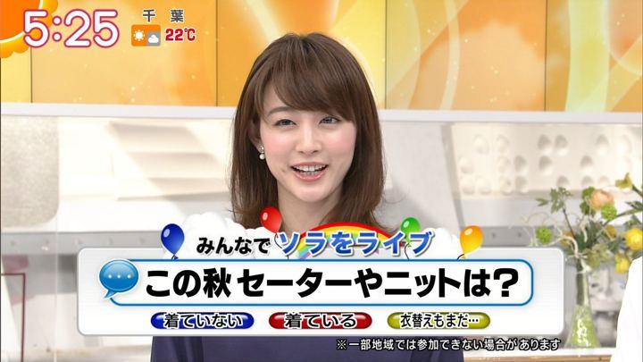 2017年11月02日新井恵理那の画像15枚目