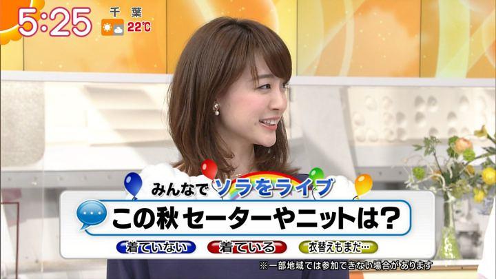 2017年11月02日新井恵理那の画像17枚目