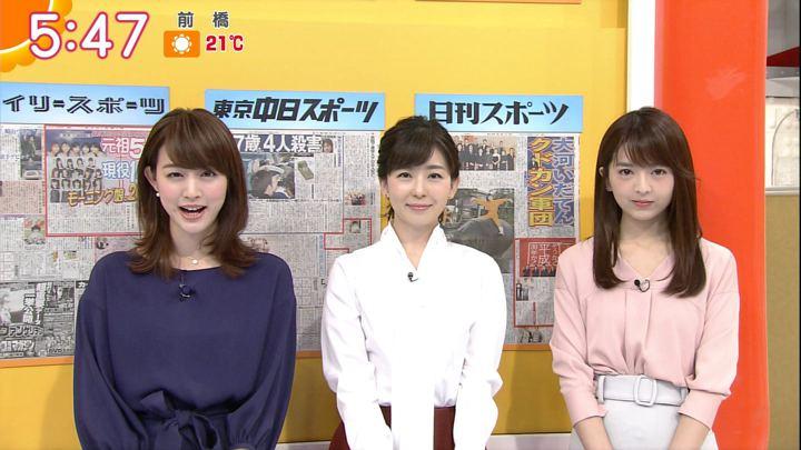 2017年11月02日新井恵理那の画像22枚目