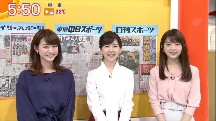 2017年11月02日新井恵理那の画像23枚目