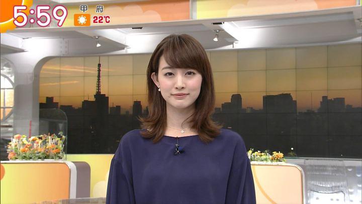 2017年11月02日新井恵理那の画像24枚目