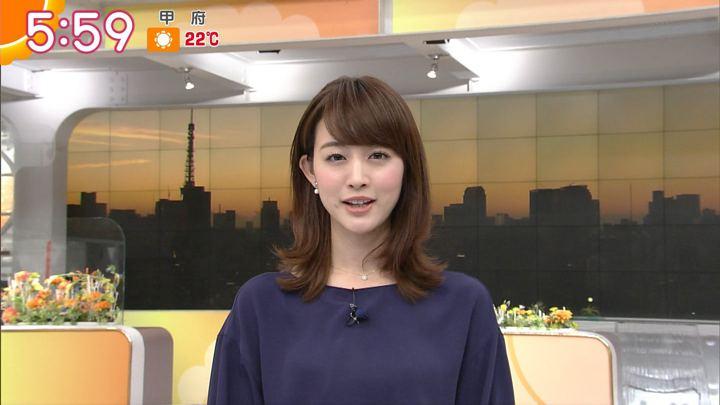 2017年11月02日新井恵理那の画像25枚目